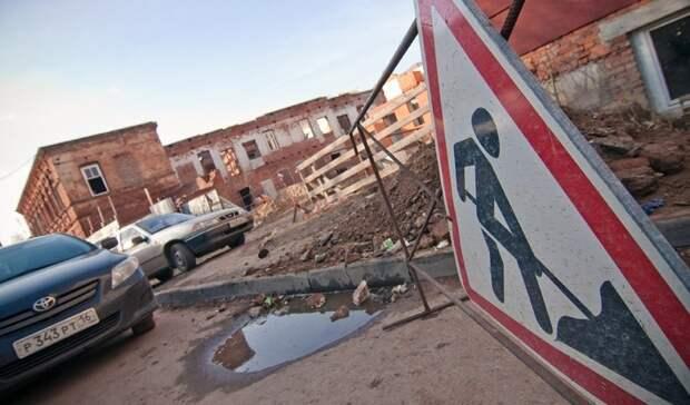 ВКазани врамках нацпроекта отремонтируют еще одну улицу