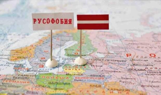 В Латвии решили вернуться к советскому прошлому