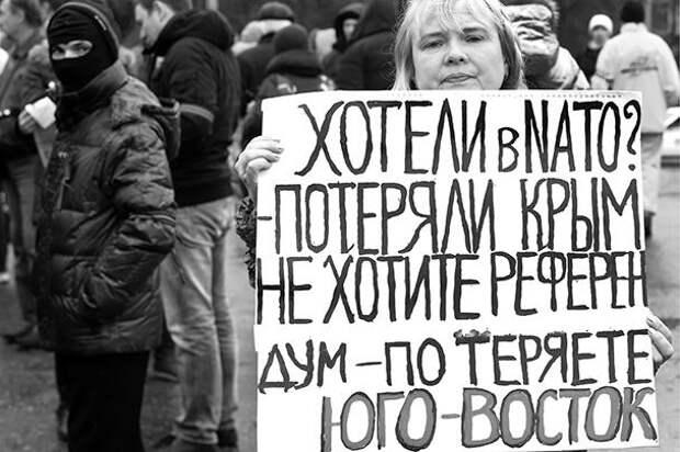 Украинская телеведущая призвала покончить с унитарностью страны
