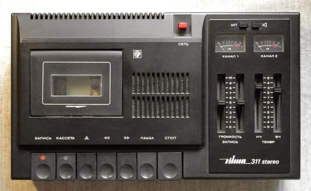 Вильма-311-стерео