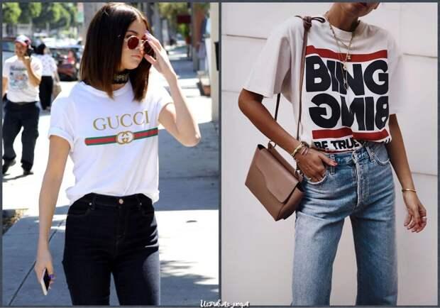 Тренды весны и лета 2021: какие футболки в моде, а какие стоит выкинуть