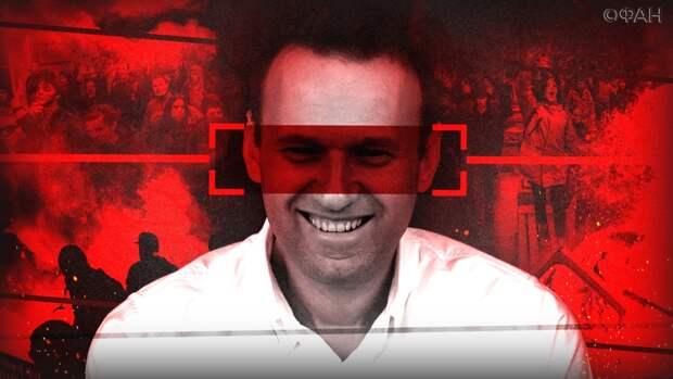 Эксперт оценил последствия утечки данных пользователей сайта-карты Навального