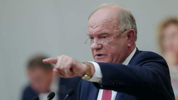 Строят пирамиду, которая рухнет: Зюганов обвинил банки в саботаже развития России