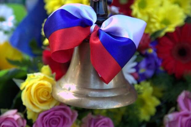 22 мая в школах Крансоярска прозвенят последние звонки