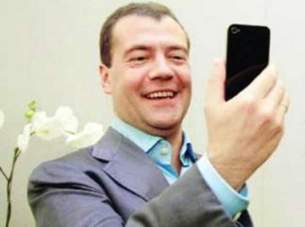 В Санкт-Петербурге откроется музей Дмитрия Медведева