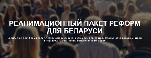 Чубайс и Путин спасут Белоруссию?, изображение №2