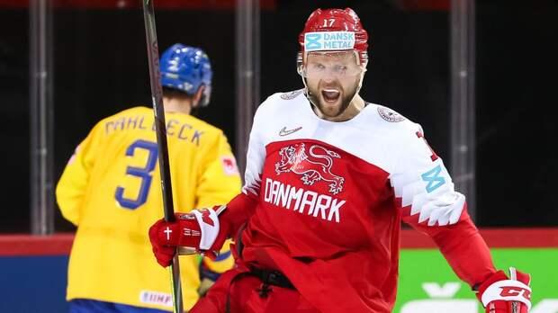 Сборная Дании дозаявила трех хоккеистов перед матчем с Россией