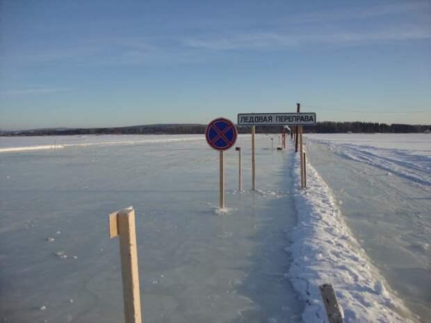 В Сарапуле увеличили грузоподъемность ледовой переправы через Каму