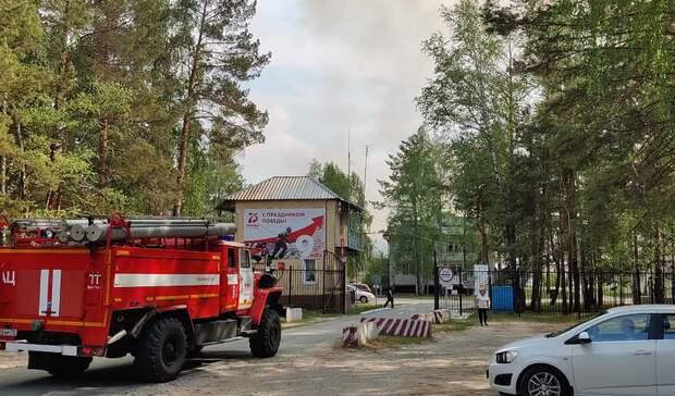 Эвакуирован персонал санаториев ипрофилакториев около Ялуторовского тракта
