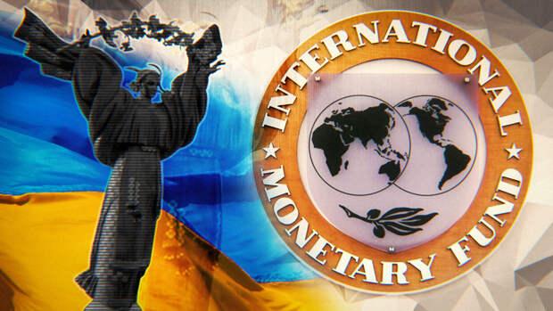 НБУ: Украина не сможет развиваться без денег от МВФ