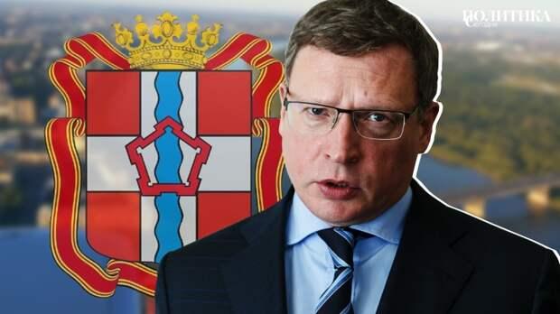Губернатора Буркова возмутили цены на маршрутки в Омске