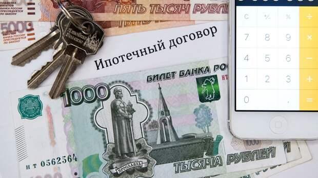 Банк России ужесточил регулирование выдачи ипотеки