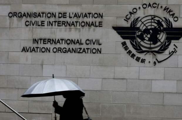 В ICAO поступил запрос на приостановку полётов над территорией Белоруссии
