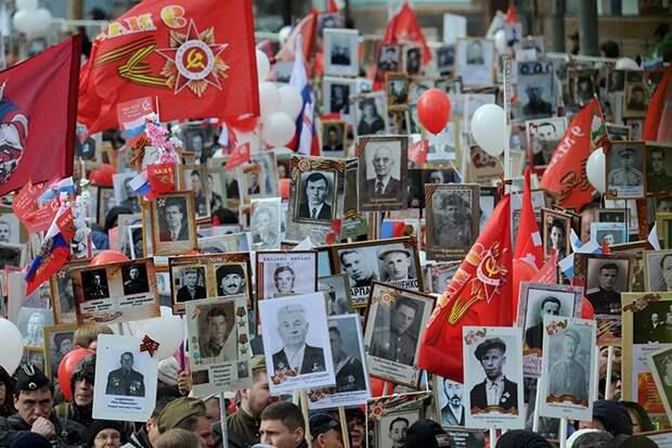 Шествие «Бессмертного полка» 24 июня в традиционном формате не состоится