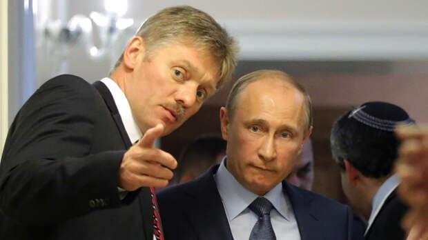 ВКремле ответили наидею обмена Медведчука вРоссию