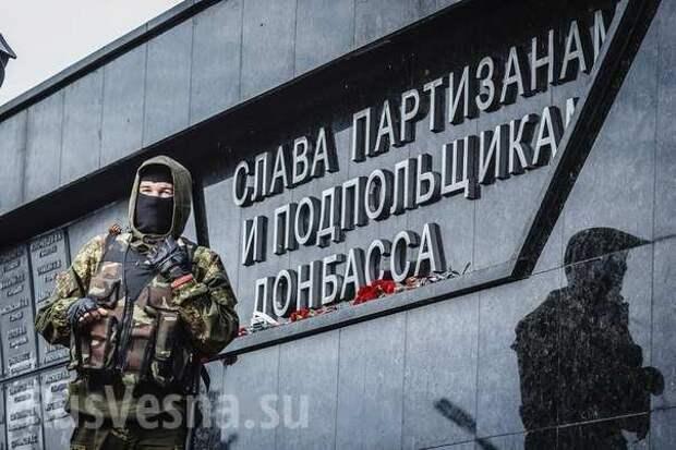 Главное — не мешать Украине упасть.   Агрессор на войну не явился. Киев в панике.