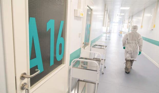 Свыше 90 тысяч свердловчан заразились COVID-19 с начала пандемии