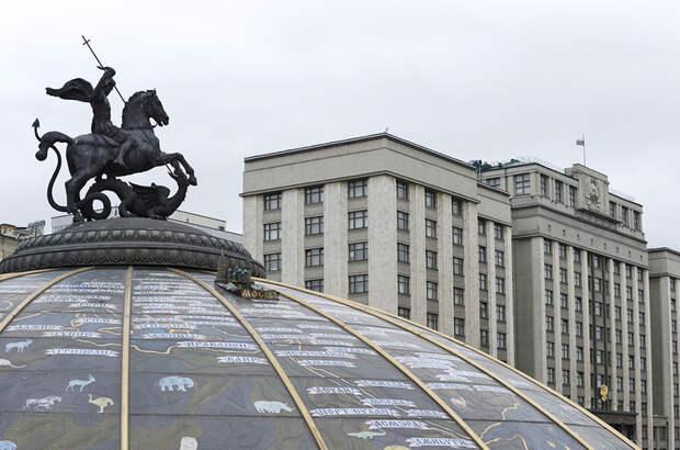 Депутатов наградили почётными знаками и грамотами