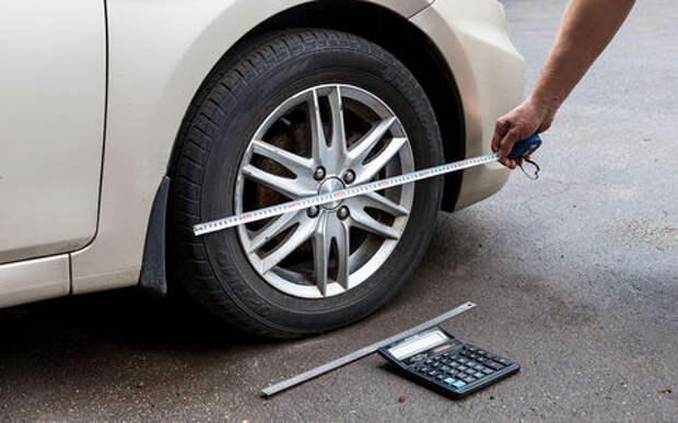 Хочу шины побольше — вот формула предельного размера!