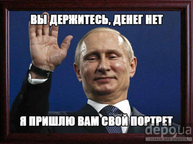 Моя история выживания при Путине.
