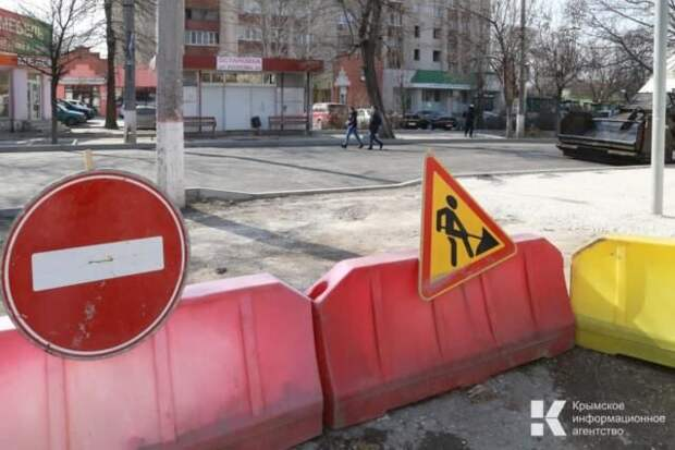 В понедельник в Симферополе ограничат проезд по улице Павленко