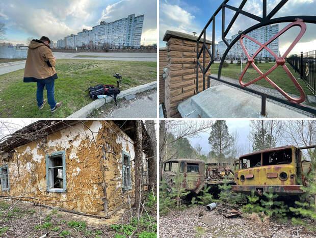 Мой сериал про Чернобыль! Первый выпуск.