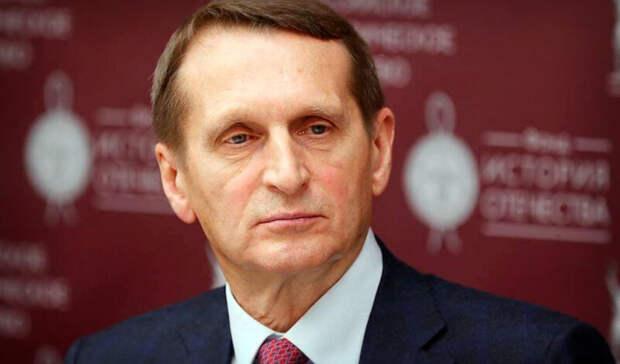Сергей Нарышкин увидел нестыковки в докладе США о происхождении коронавируса