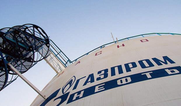 В3,4 раза упала чистая прибыль «Газпром нефти» поМСФО