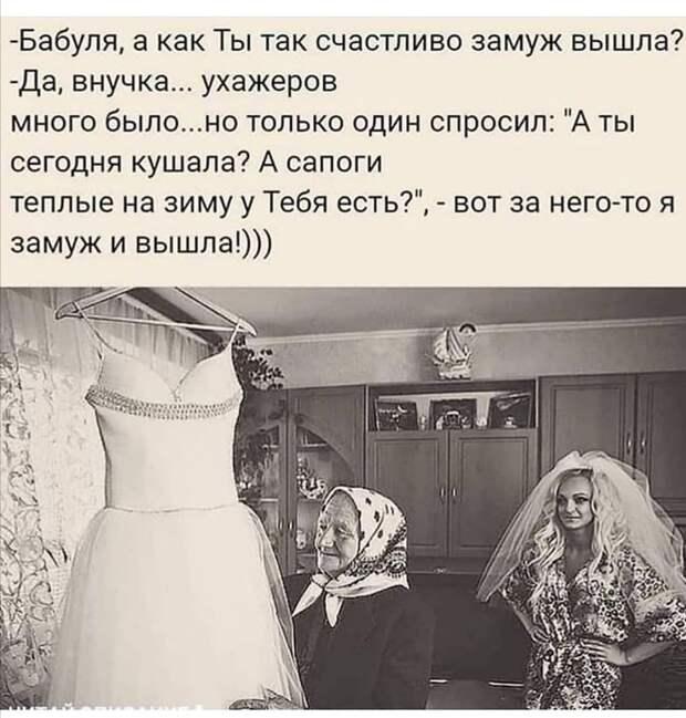 Да что там коня на скаку... Есть женщины в русских мегаполисах — легким поворотом руля останавливают до 1000 автомобилей