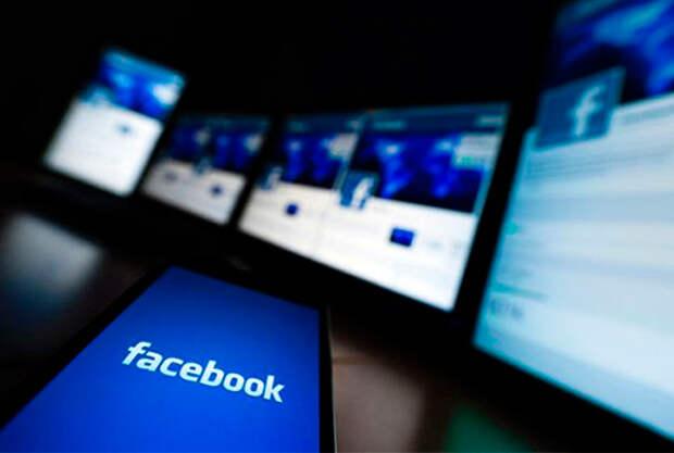 Facebook запускает мобильную рекламную площадку Audience Network