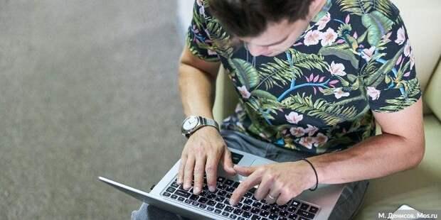 Сергунина: в Москве пройдет серия онлайн-практикумов для начинающих предпринимателей. Фото: М. Денисов mos.ru