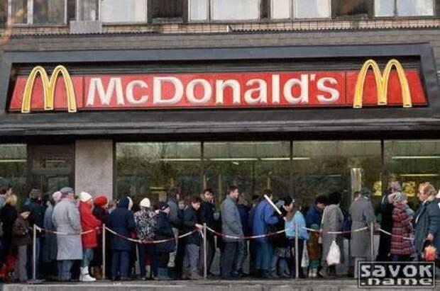 Первый в СССР ресторан сети МакДональдс(1990 год)