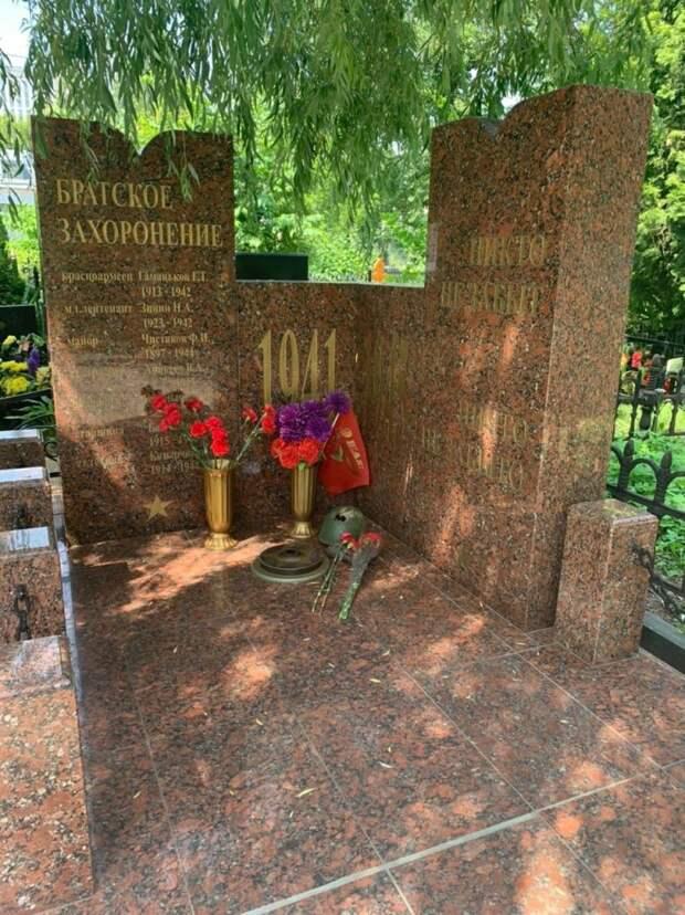 К братскому захоронению на Леонова возложили цветы в День памяти и скорби