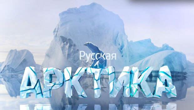 """Россия будет """"прирастать"""" новыми территориями? Путин анонсировал """"поход"""" на Север"""