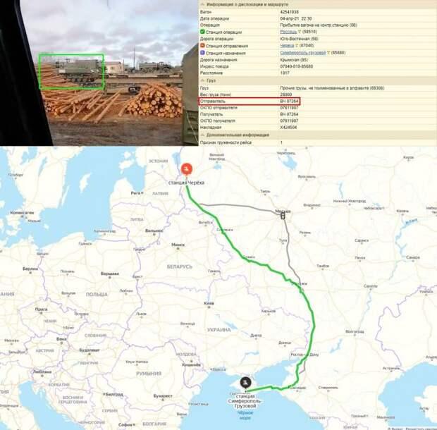 76-я десантно-штурмовая дивизия из Пскова выдвигается на Крым
