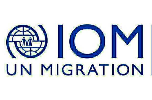 Россия стала полноправным членом Международной организации по миграции