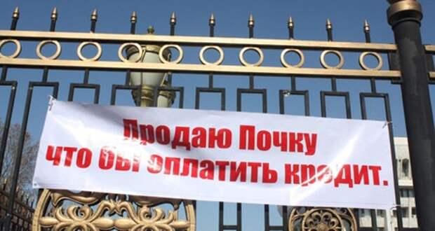 """Одна из главных составляющих нынешнего """"процветания"""" России"""