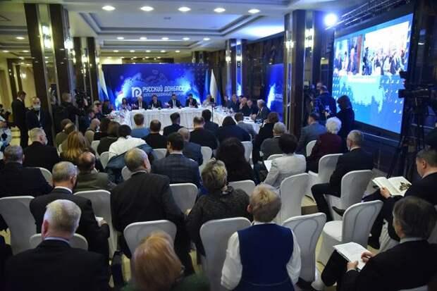 ВДНР сразуже после послания президента России пройдет форум «Единство русских»