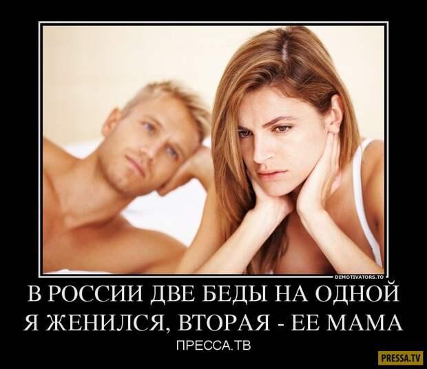 - Пап, а пап! А для чего тебе нужна мама?...