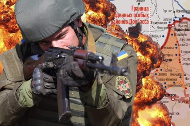 «Кровавая неделя» Донбасса