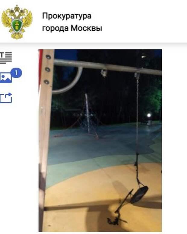 Прокуратура постановила привлечь к ответственности виновных в травмировании девочки на качелях в Лианозове