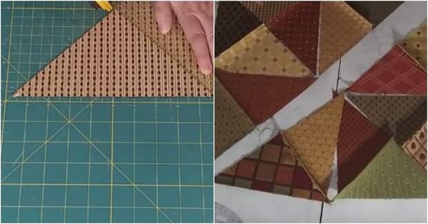 Гламурная вещица из лоскутков ткани с рельефными линиями