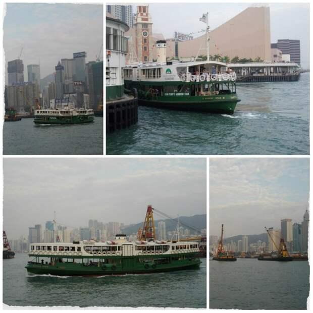 Star Ferry — паром между островом Гонконг и полуостровом Коулун