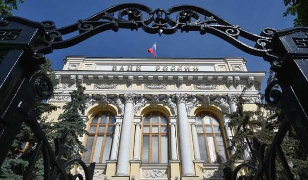 Центральный Банк предупредил россиян об ипотечном риске