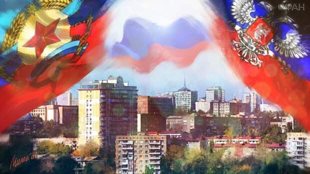 Ведущий Первого канала о будущем ДНР и ЛНР: Донбасс — русская земля