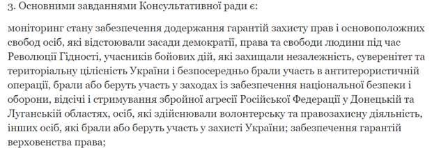 """Амнистия для Стерненко. Зачем Зеленский решил взять под защиту ультраправых """"активистов"""""""