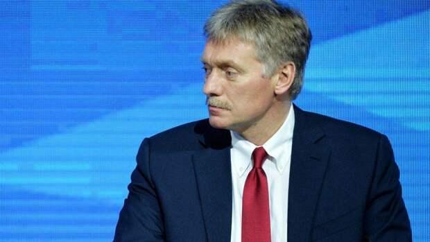 Песков рассказал о проработке нового положения о гражданском оружии