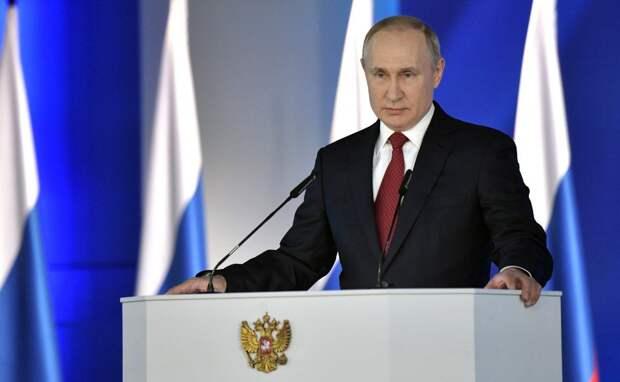 Эксперты о главных темах послания Путина