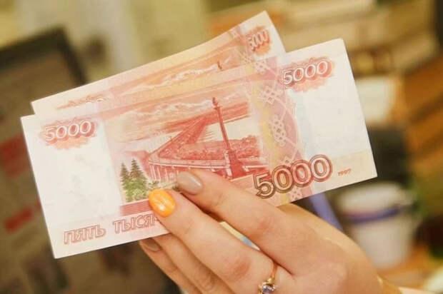 Некоторые пенсионеры получат новую выплату в 10 тысяч рублей