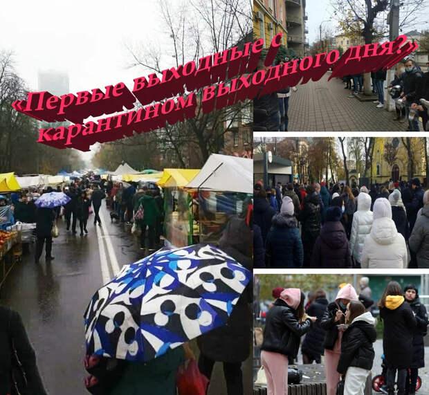 «Как чудят на омайданеной Украине?» Новости: «суперинфекция, вакцина и палочки»